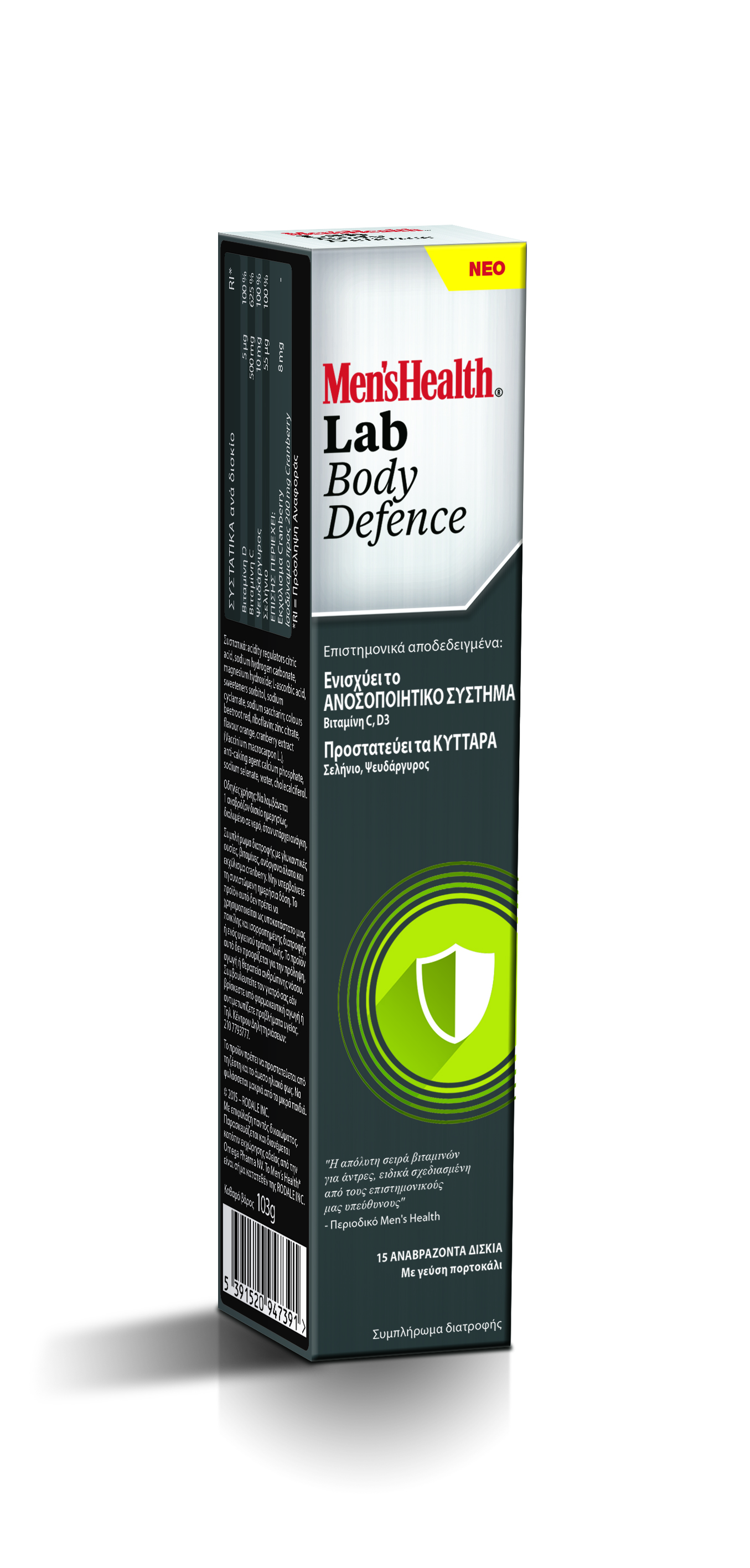 Men's Health Lab Body Defence 15 eff tabs