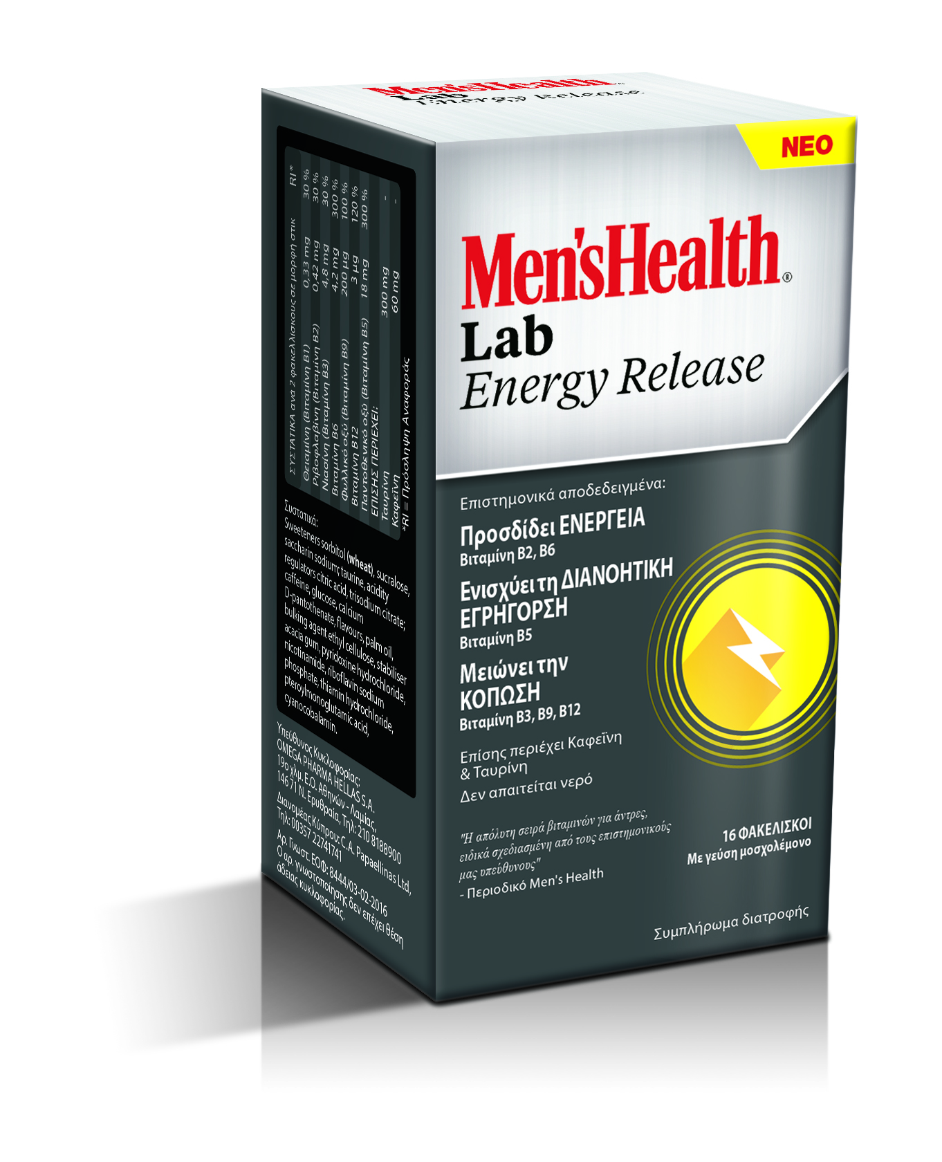 Men's Health Lab Energy Release 16 sachets