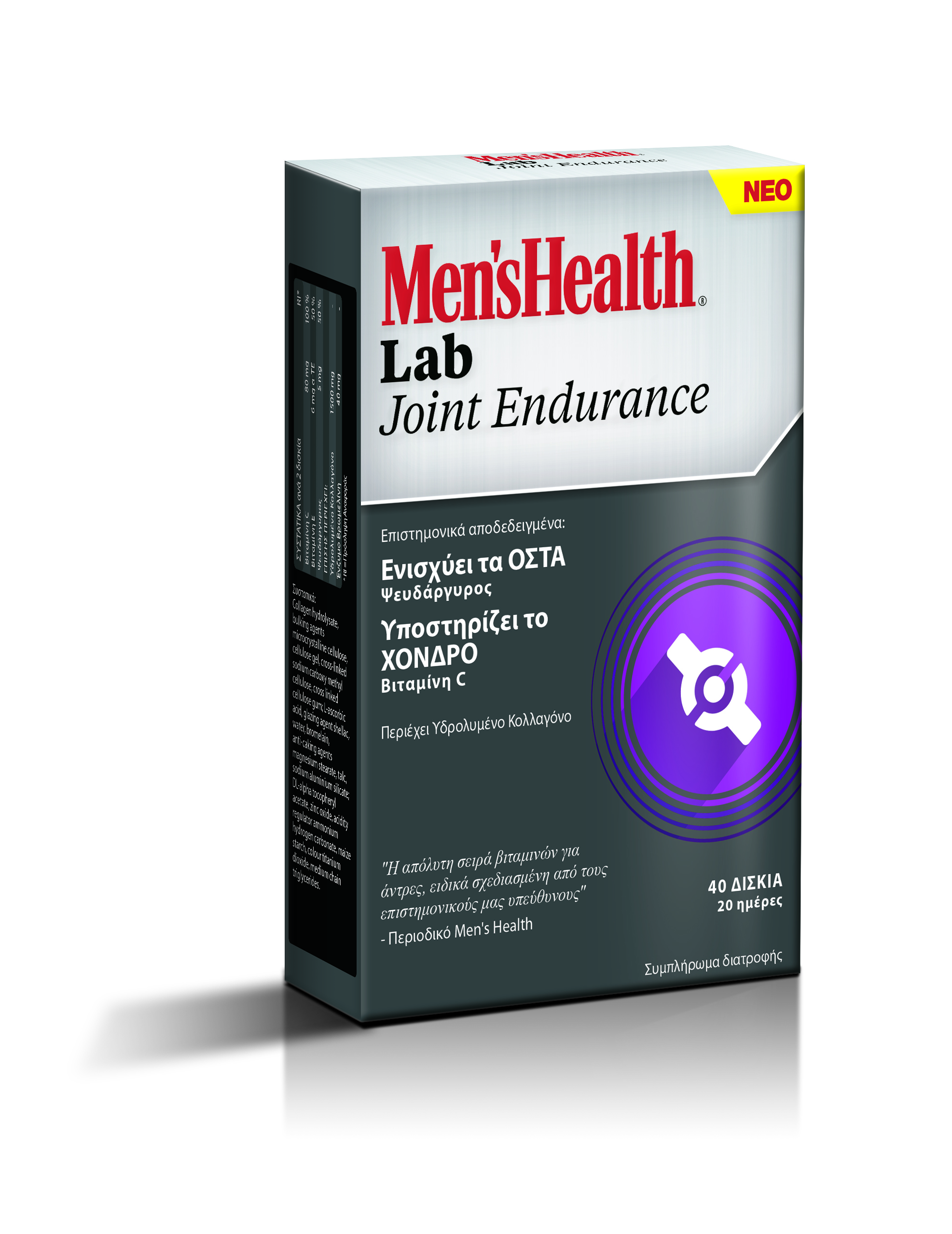 Men's Health Lab Joint Endurance 40 tabs
