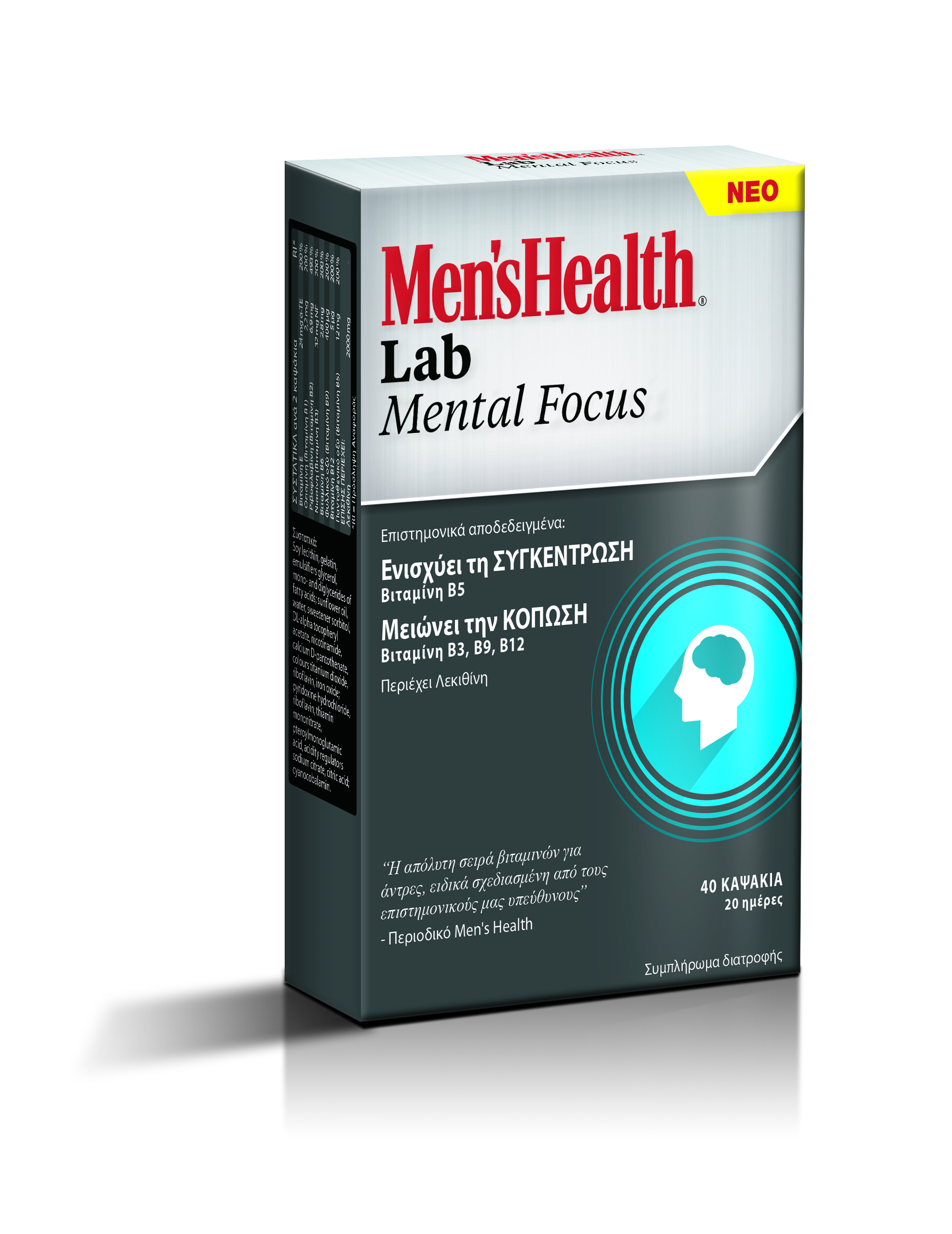 Men's Health Lab Mental Focus 40 caps