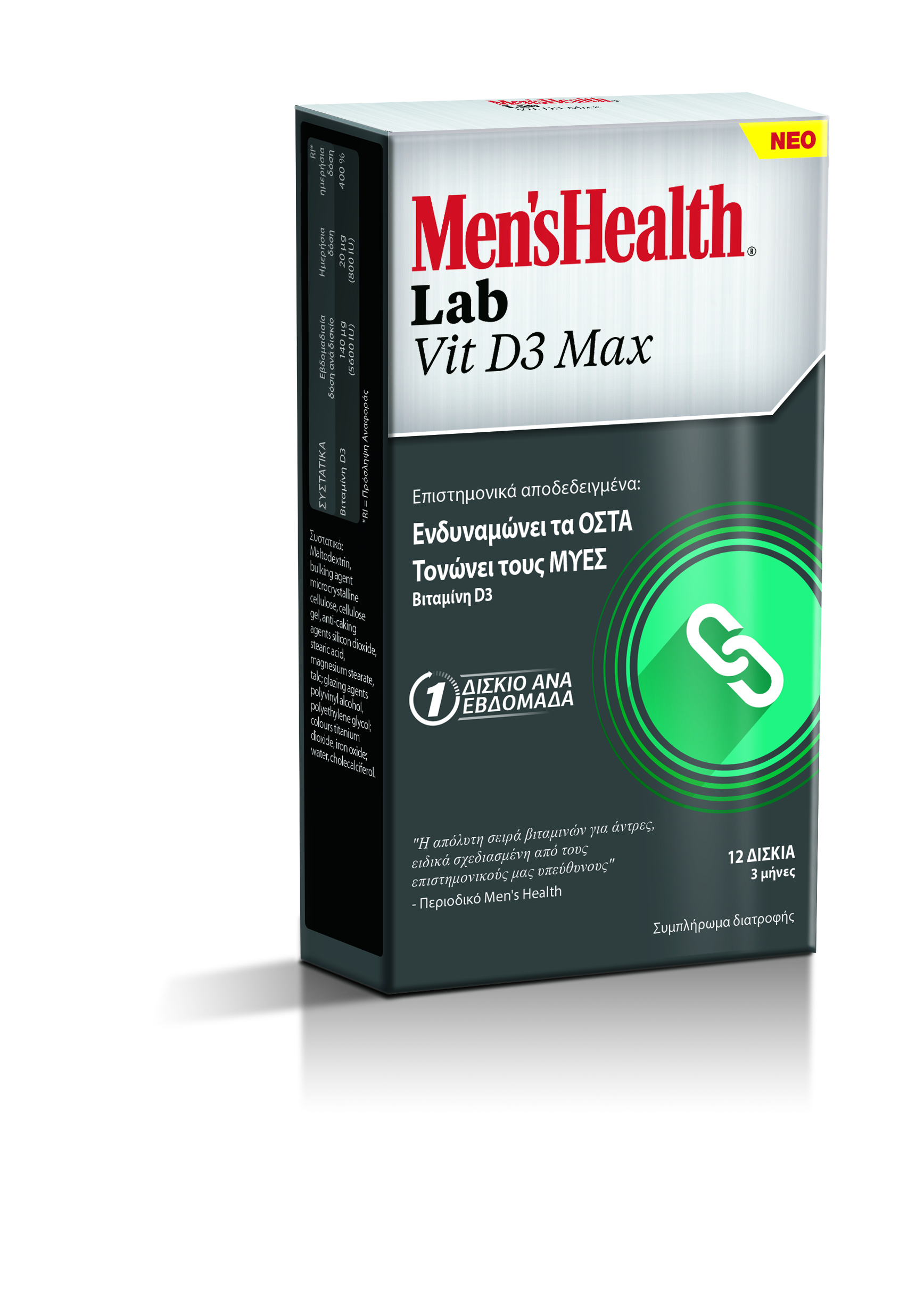 Men's Health Lab Vitamin D3 Max 12 tabs