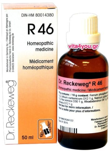 Dr. Reckeweg R46 drops 50ml