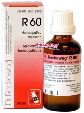 Dr. Reckeweg R60 drops 50ml