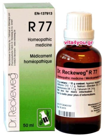 Dr. Reckeweg R77 drops 50ml