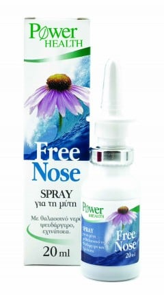 Power Health Free Nose Spray 20 ml