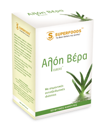 Superfoods Αλόη Βέρα Eubias 300 mg 50 caps