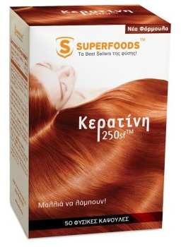 Superfoods Κερατίνη 250 mg 50 caps