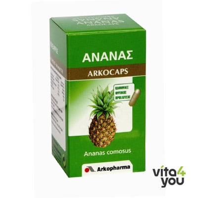 Arkocaps Pineapple - Ανανάς 45 caps