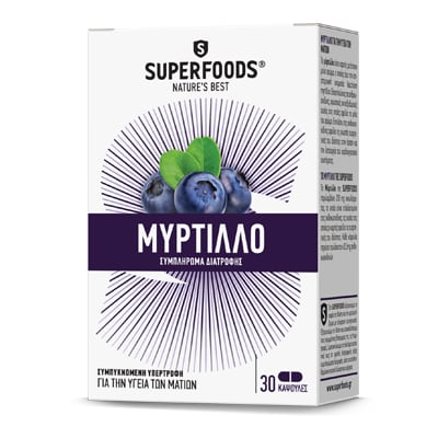 Superfoods Μύρτιλλο Eubias 250 mg 50 caps
