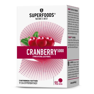 Superfoods Cranberry 5000 90 caps