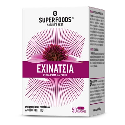 Superfoods  Εχινάτσια Eubias 300 mg 50 caps