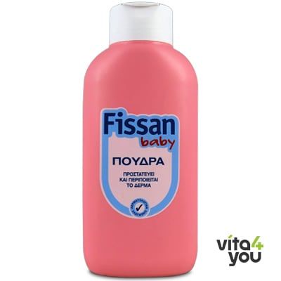 Fissan Baby πούδρα 175 gr