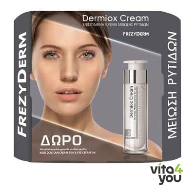 Frezyderm Dermiox Cream 50 ml & Neck Contour 15 ml & Eye cream 5 ml