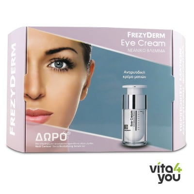 Frezyderm Eye cream 15 ml & Δώρο Neck contour 15 ml & Revitalizing serum 5 ml
