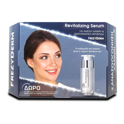 Frezyderm Revitalizing Serum 30 ml & Night Force A+E cream 10 ml & Eye balm 5 ml