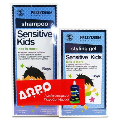 Frezyderm Sensitive Kids Shampoo Boys 200 ml & Styling gel 100 ml & Δώρο παιδικό παγούρι