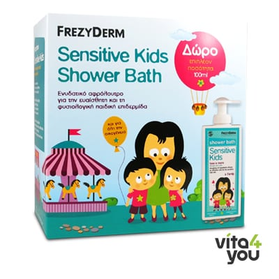 Frezyderm Sensitive Kids Shower Bath 200 m + 100 ml Δώρο