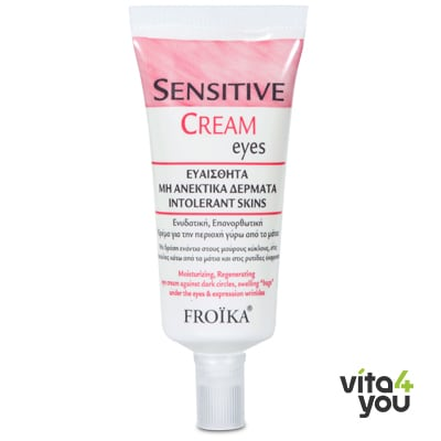 Froika Sensitive cream Eyes 15 ml