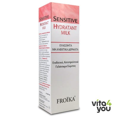 Froika Sensitive Hydratant Milk Bottle 200 ml
