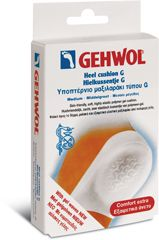 Gehwol Heel Cushion G small 2 pads