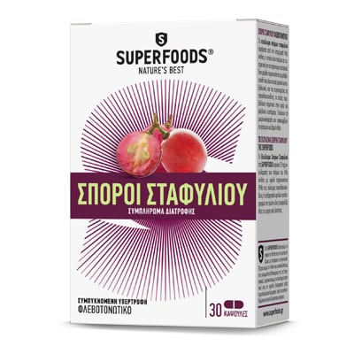 Superfoods Εκχύλισμα Σπόρων Σταφυλιού Eubias 75 mg 50 caps