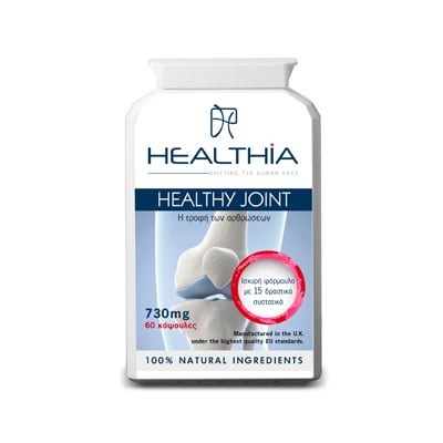 Healthia Healthy Joint 60 caps