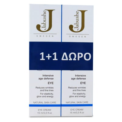 Jabu'she Eye cream 15 ml 1+1 Δώρο