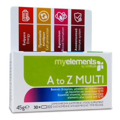 My Elements A to Z Multi 30 tabs