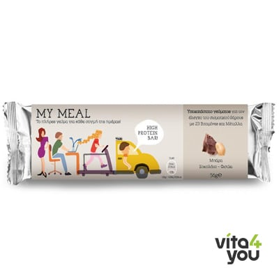 Power Health My Meal Bar 56 gr
