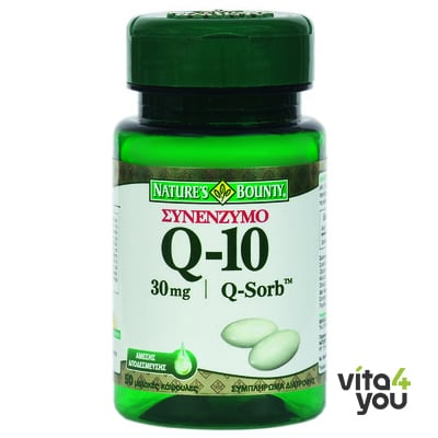 Nature's Bounty Co-Enzyme Q10 30 mg 50 softgels