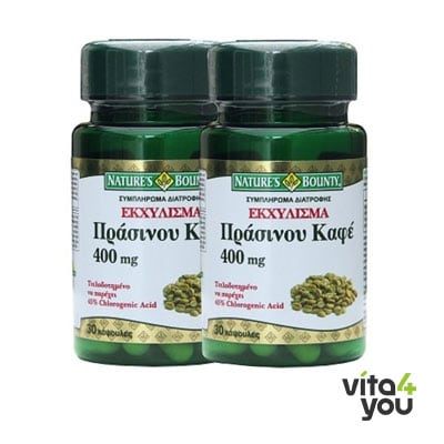 Nature's Bounty Green Coffee 400 mg 30 caps 1+1 Δώρο