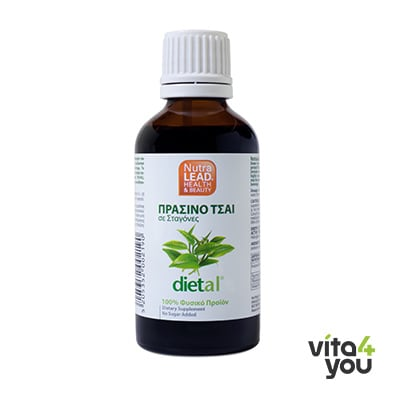 Nutra Lead Dietal Green Tea 50 ml