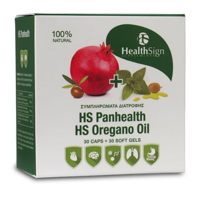 Health Sign Panhealth 30 caps & Oregano Oil 30 softgels