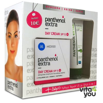 Panthenol Extra Day Cream SPF15 50 ml & Lip Hand Stick Aloe 25 ml