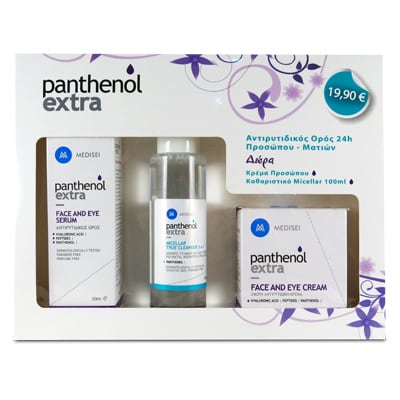Panthenol Extra face eye Serum 30 ml & Micellar cleanser 100 ml & Anti-wrinkle face eye cream 50 ml