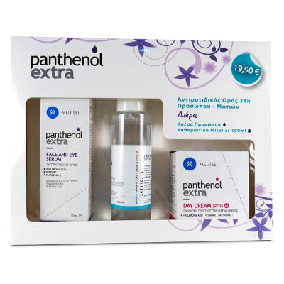 Panthenol Extra face eye Serum 30 ml & Micellar cleanser 100 ml & Day cream SPF15 50 ml