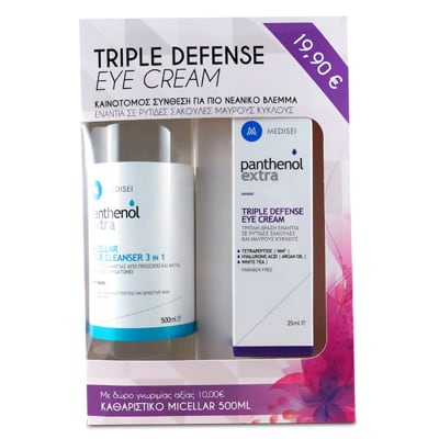 Panthenol Extra Triple Defense Eye cream 25 ml & Δώρο Micellar Cleanser 3 in 1 500 ml