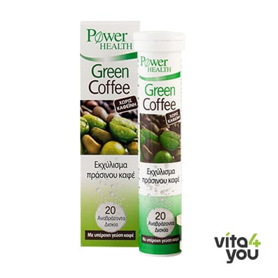 Power Health Green Coffee 20 eff tabs