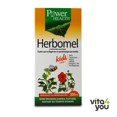 Power Health Herbomel kids 200 ml