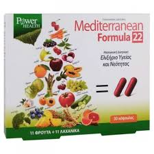 Power Health Mediterranean Formula 22 30 caps