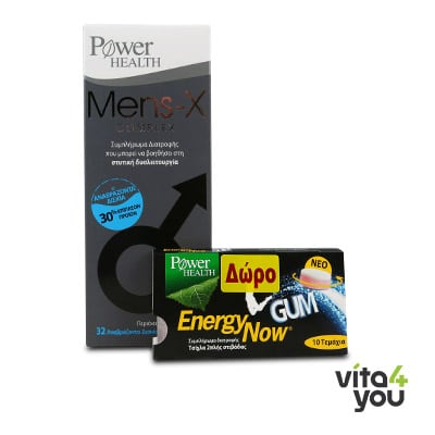 Power Health Mens-X complex 32 eff tabs & Energy now 10 gums
