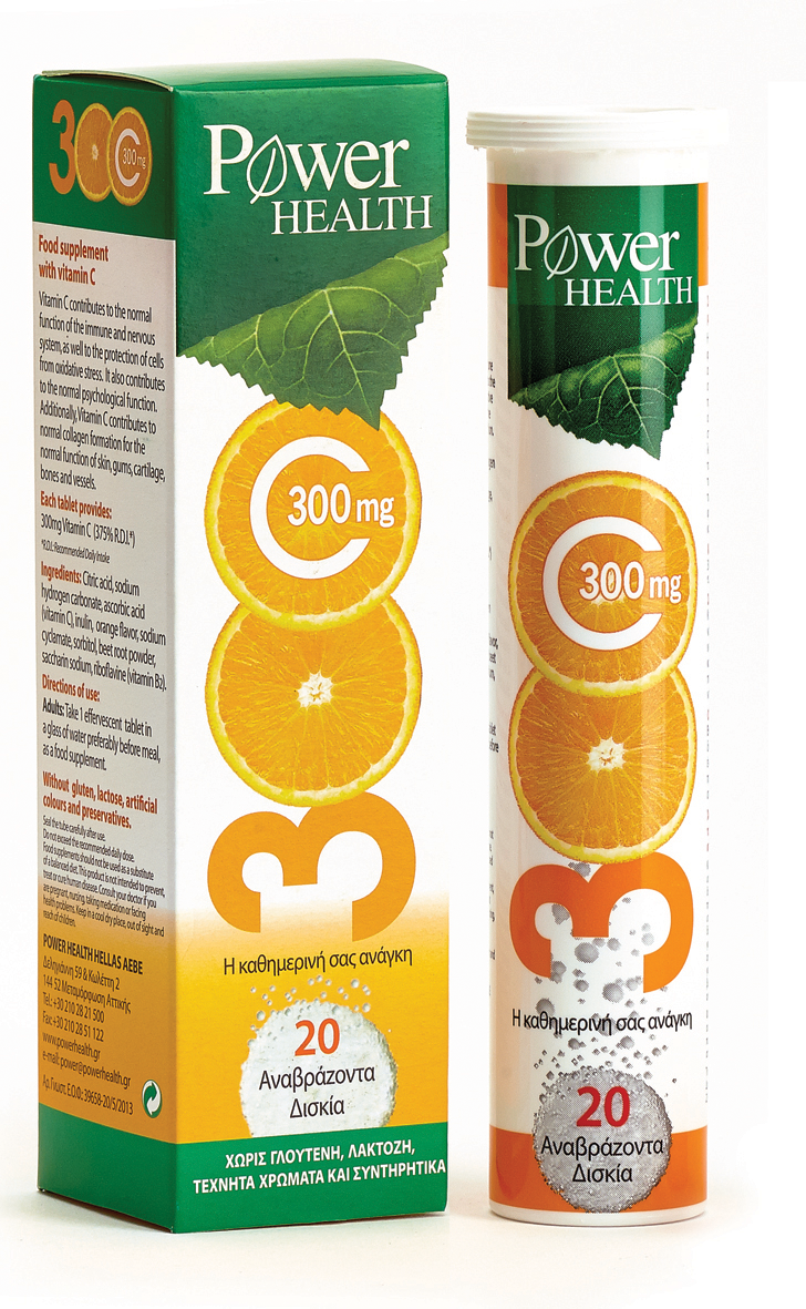 Power Health Vitamin C 300 mg 20 eff tabs
