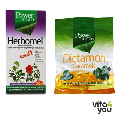 Power Health Herbomel 200 ml & Δώρο Dictamon Caramels 60 gr