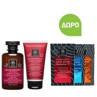 Apivita Color Protect Shampoo 250 ml & Color Protect Conditioner 150 ml & Δώρο Hair Mask 20 ml
