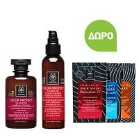 Apivita Color Protect Shampoo 250 ml & Color Protect Leave in Conditioner 150 ml & Δώρο Hair Mask 20 ml
