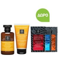 Apivita Nourish Repair Shampoo 250 ml & Nourish Repair Conditioner 150 ml & Δώρο Hair Mask 20 ml