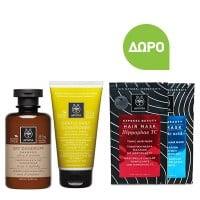 Apivita Dry Dandruff Shampoo 250 ml & Gentle Daily Conditioner 150 ml & Δώρο Hair Mask 20 ml