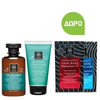 Apivita Oil Balance Shampoo 250 ml & Balancing Conditioner 150 ml & Δώρο Hair Mask 20 ml