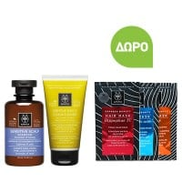 Apivita Sensitive Scalp Shampoo 250 ml & Gentle Daily Conditioner 150 ml & Δώρο Hair Mask 20 ml