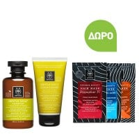 Apivita Gentle Daily Shampoo 250 ml & Gentle Daily Conditioner 150 ml & Δώρο Hair Mask 20 ml